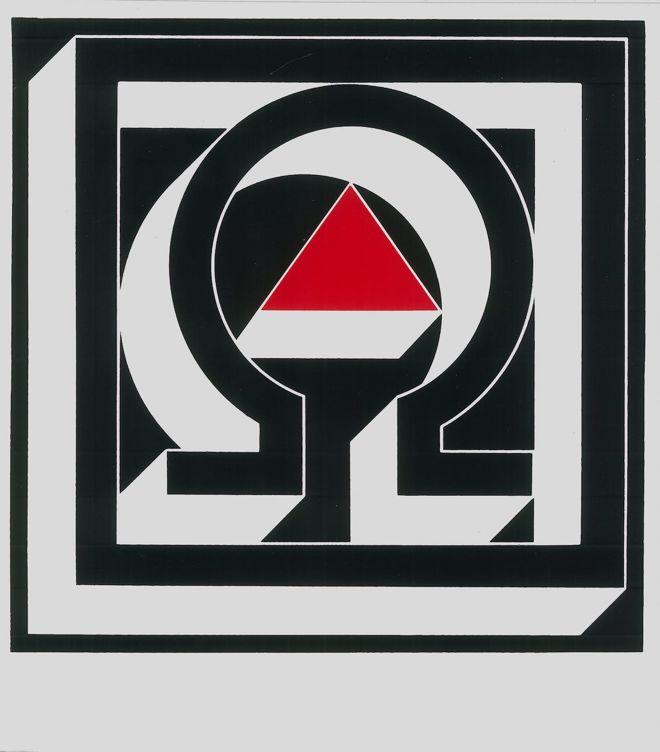 Bak Imre: Székesfehérvári mappa (1979)